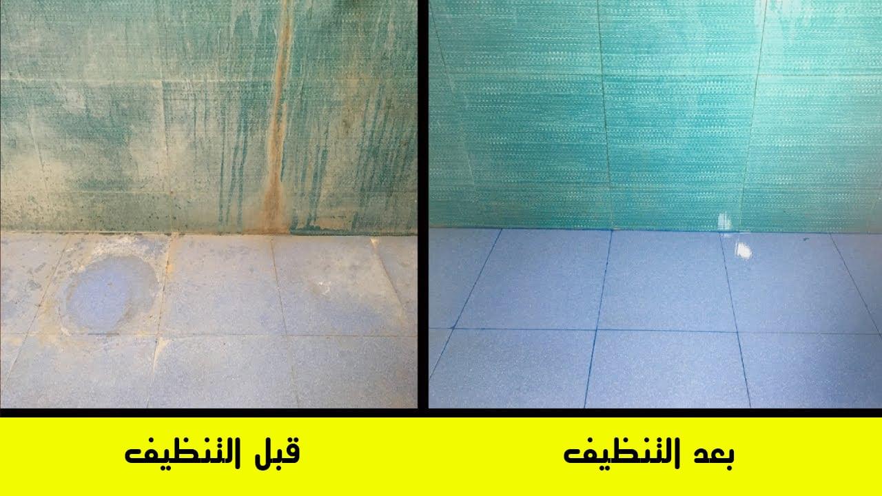 تنظيف حمامات ومطابخ